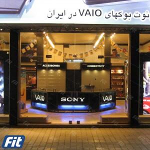 فروشگاه سونی مشهد